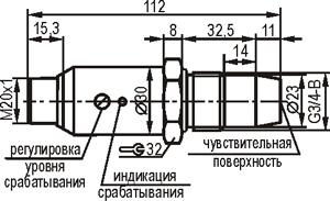 ВТИЮ.3123 чертеж