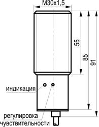 Габаритный чертёж CSB A81A5
