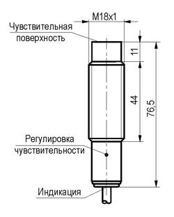 Габаритный чертеж CSN E41P5-02-10-L