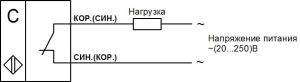 Схема подключения CSN E41P5-02-10-L