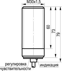 Габаритный чертёж CSN E86P5