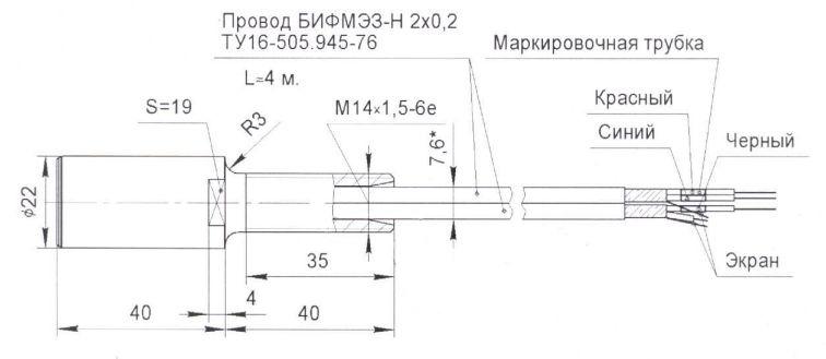ВТИЮ.1467 чертеж