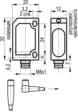 Габаритный чертёж OS IC26A