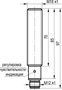 Габаритный чертёж OX AC42A5