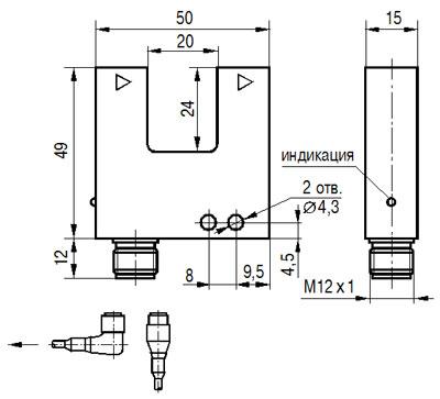 датчик оптический бесконтактный щелевой