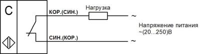 схема подключения датчиков серии CSN E41P5