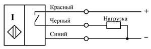 Рисунок 1. Схема подключения