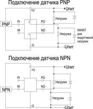 Схема подключения для CF1-1-G-E